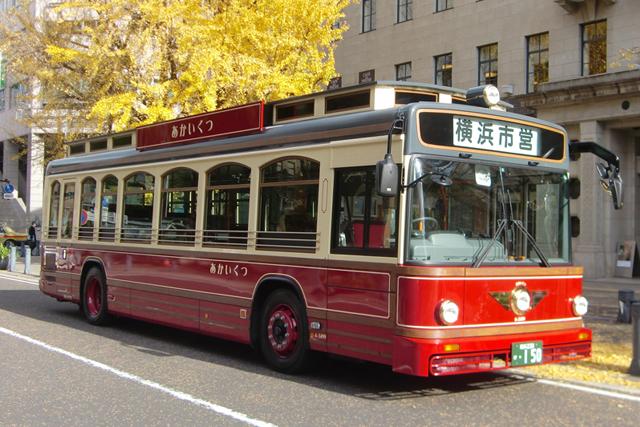 赤い靴バス横浜