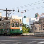 広島市街並み