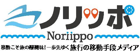 ノリッポ【-NORIIPPO-】
