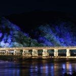 嵐山花灯路‗渡月橋