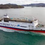 津軽海峡フェリー_ブルールミナス